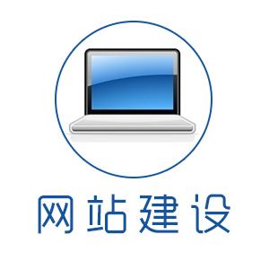 天津网站设计
