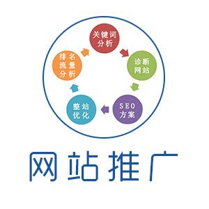 天津做网站的公司