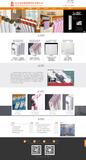 北京标泰散热器科技有限公司