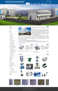 天津市科特自动化仪表成套设备厂