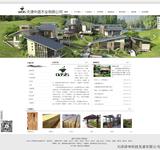 天津中诺木业有限公司
