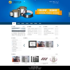 天津洲宇机电设备科技有限公司